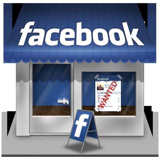 Facebook Videolarının E-Ticaretteki Gücü